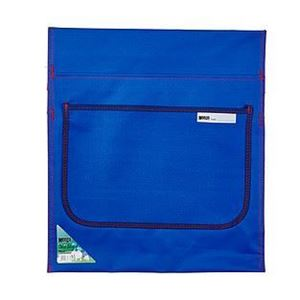 Picture of Meeco 440mm Nylon Chairbag - Blue