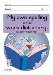Picture of My Own Spelling and Word Dictionary