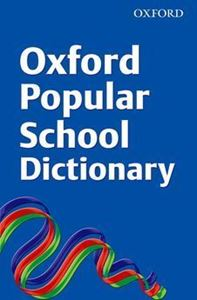 Picture of Oxford Popular School Dictionary