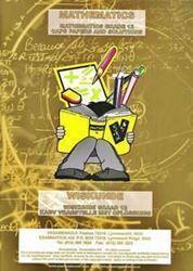Picture of Examination Aid Mathematics Grade 12 2020