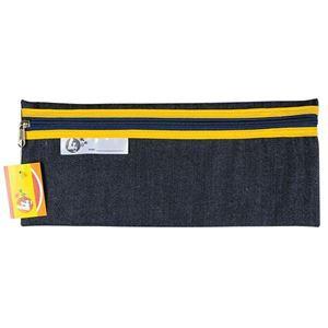 Picture of 4Kids 33 cm Denim Pencil Bag - Yellow