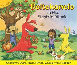 Picture for category Setswana