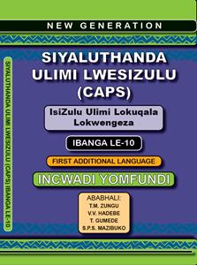 Picture of New Generation Siyaluthanda Ulimi Lesizulu Grade 10 Learner Book