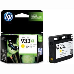 Picture of HP 933XL Yellow Printer Ink Cartridge Original
